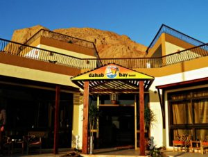 فندق خليج دهب