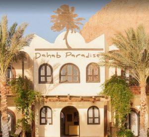 فندق دهب بارادايس