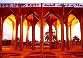 منتزه الملك فهد بالدمام من أهم اماكن الدمام السياحية
