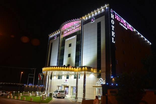 فندق اللوتس نجران