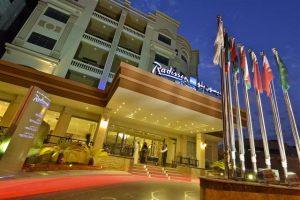 فندق راديسون بلو الظهران السعودية