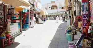 سوق الباد الطائف السعودية