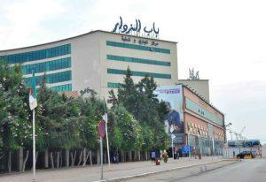 مول باب الزوار الجزائر