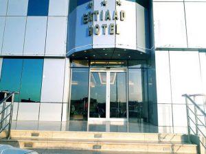 فندق ارتياد تبوك