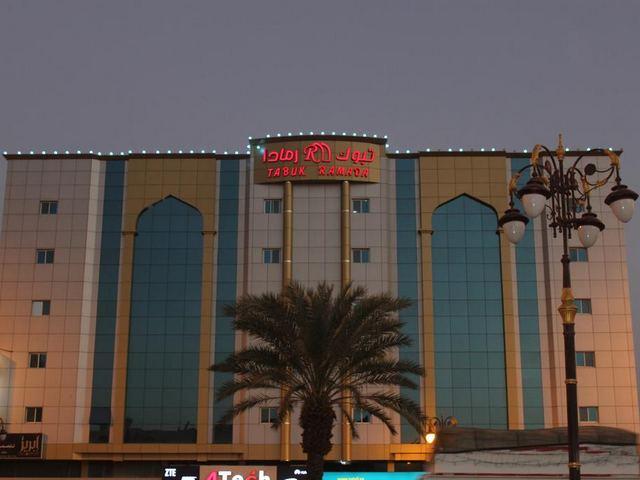 فندق رمادا للشقق الفندقية تبوك