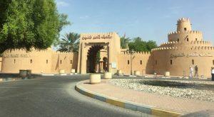 متحف قصر العين الإمارات