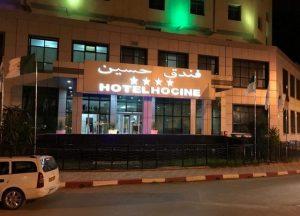 فندق الحسين قسنطينة بالجزائر