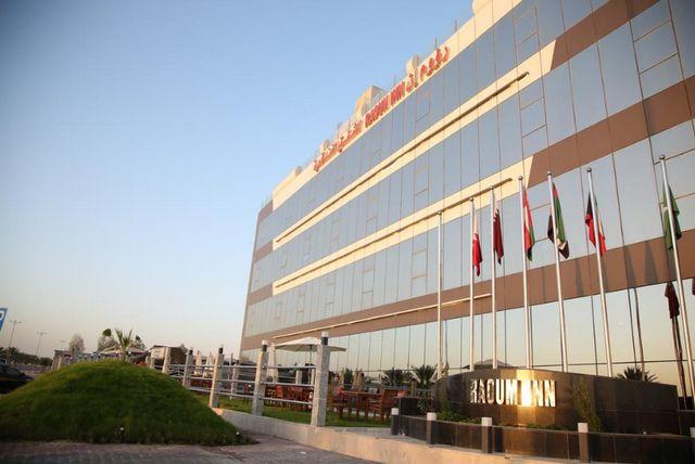 افضل فنادق الخفجي السعودية