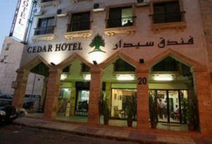 فندق سيدار بالعقبة