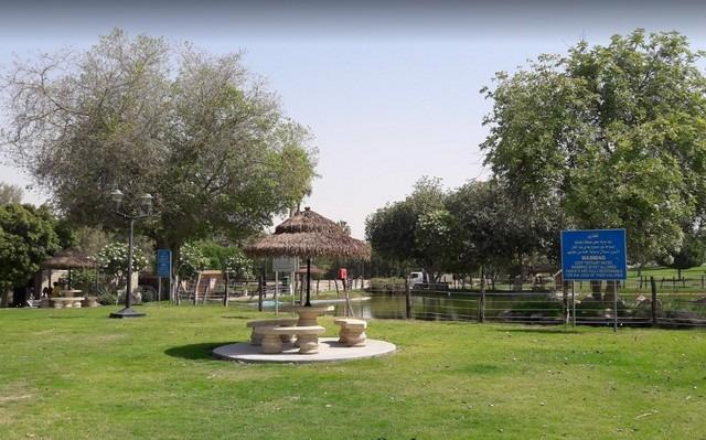 حديقة تلال بالظهران