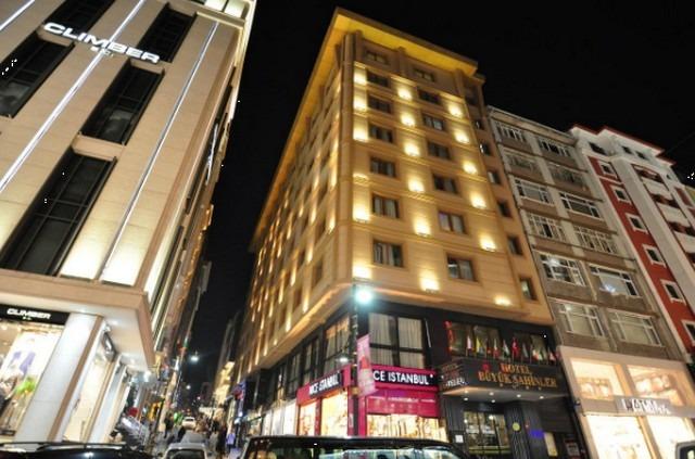 فندق بيوك شاهينلر اسطنبول