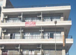 فندق مرجان العقبة