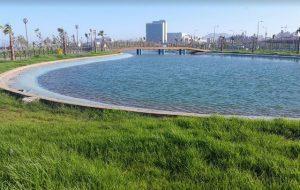 معلومات عن الحديقة المتوسطية وهران