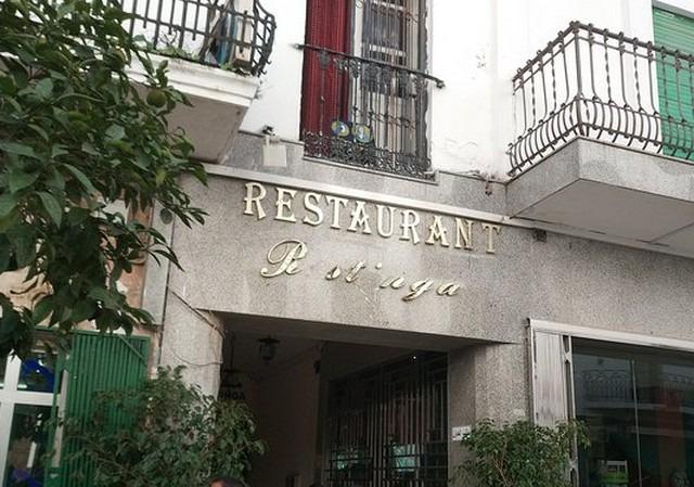 مطاعم في تطوان