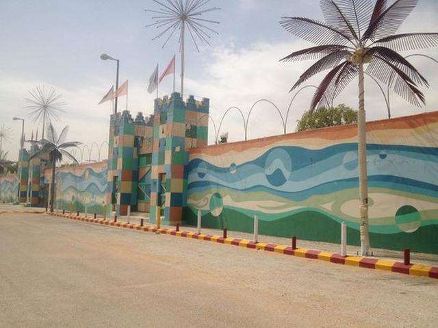 حدائق الخرج السعودية