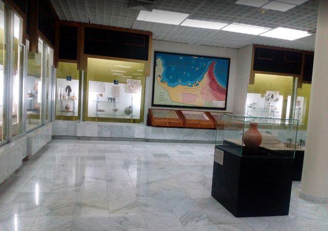 متحف العين الوطني بالامارات