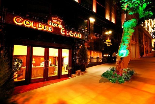 فندق جولدن كراون في اسطنبول