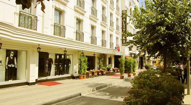 فندق هاليفاكس اسطنبول