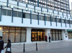 فندق الهناء بتونس العاصمة