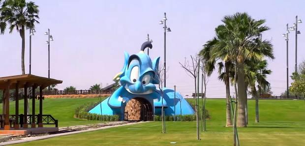 حديقة الخور في قطر
