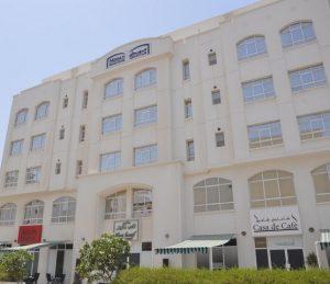 فندق الميدان مسقط