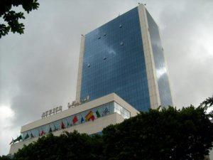 فندق المرادي افريقيا بتونس
