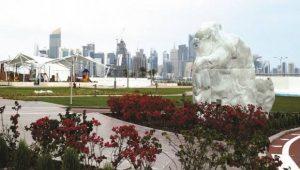 حديقة البدع في قطر