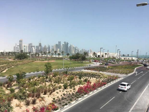 حديقة البدع قطر