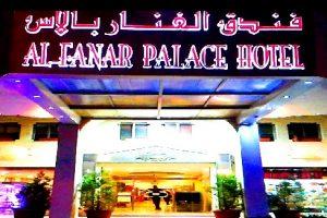 فندق الفنار عمان من افضل فنادق عمان الاردن