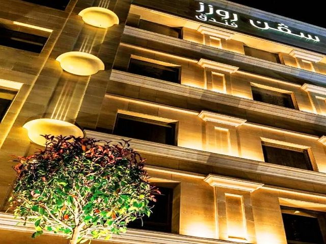 نخبة من فنادق عمان الاردن 4 نجوم الرائعة