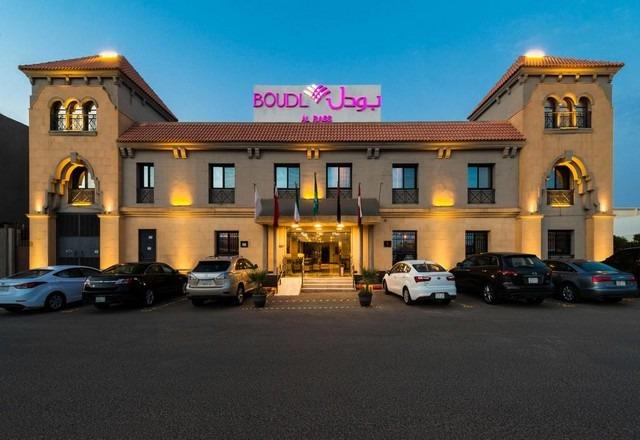 فندق بودل بالرس