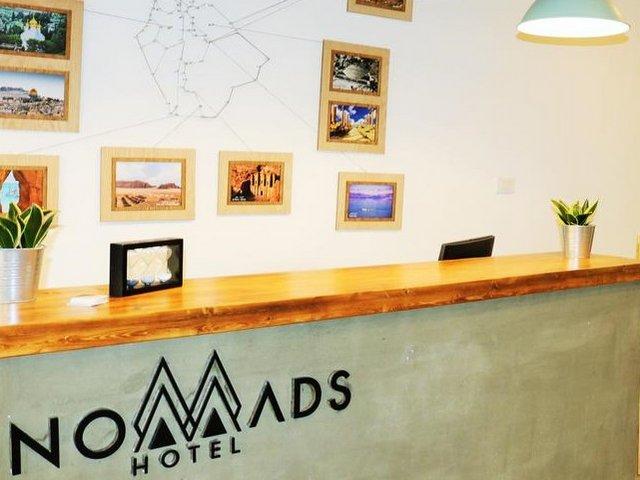 فنادق رخيصة في عمان الاردن