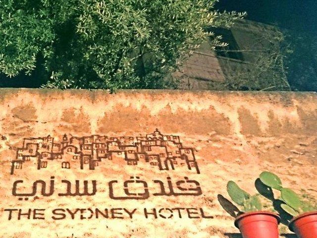 ارخص الفنادق في عمان