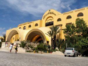 فندق شيشخان الحمامات تونس