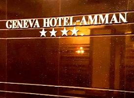 فندق الريجنسي عمان افضل فنادق عمان الاردن