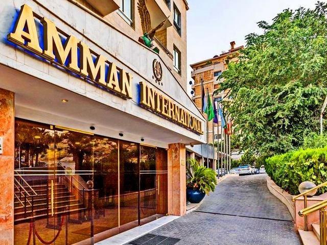 افضل فنادق في الجبيهة عمان وأكثرها مبيعاً في هذا التقرير