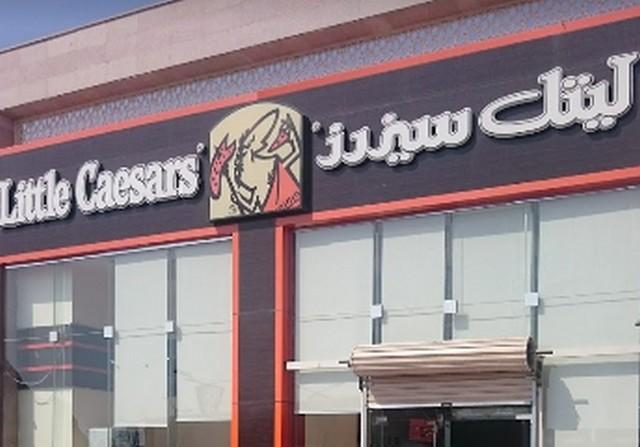 مطاعم في ضباء السعودية