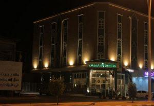 فندق نارميس عنيزه