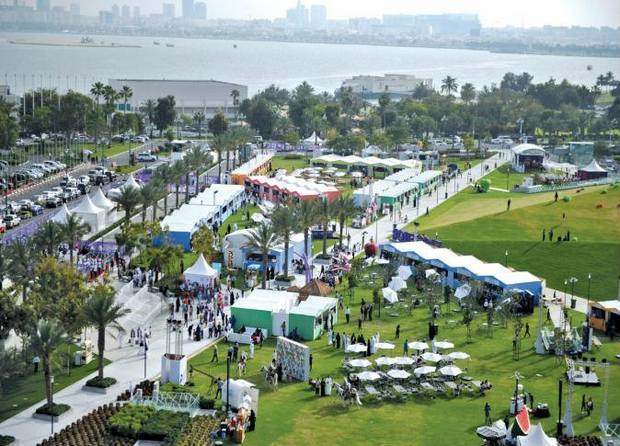 حدائق داخل قطر