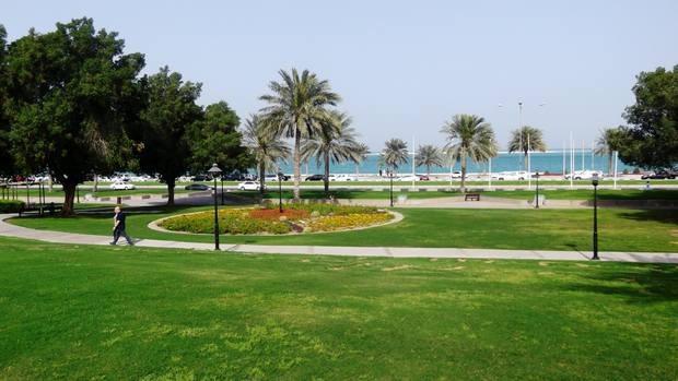 حدائق ومنتزهات بقطر