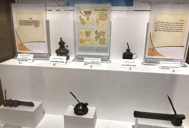 اشهر متاحف السعودية