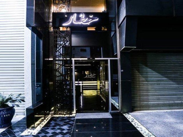 فنادق عمان الصويفية