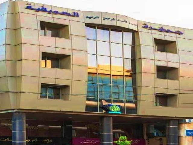 فنادق عمان في الصويفية