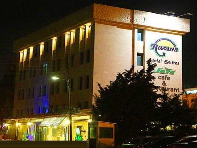 فنادق في عمان الصويفية الاردن