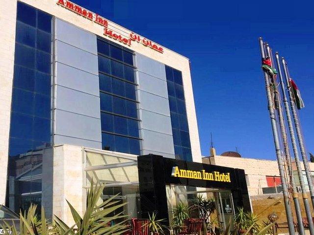 فنادق عمان في الصويفية الاردن