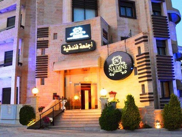فنادق الاردن عمان الصويفية