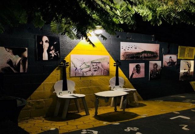 موقع شارع الفن في ابها