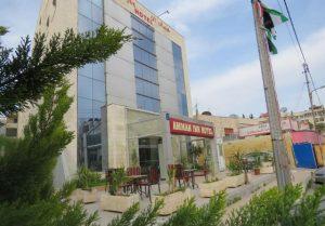 فندق عمان ان في الأردن