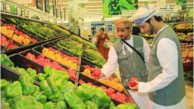 السوق المركزي ولاية البريمي