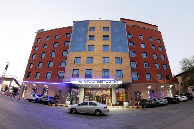 فندق الضباب ورويك الرياض